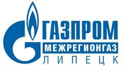 «Газпром межрегионгаз Липецк»