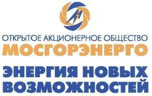 ОАО «Мосгорэнерго»