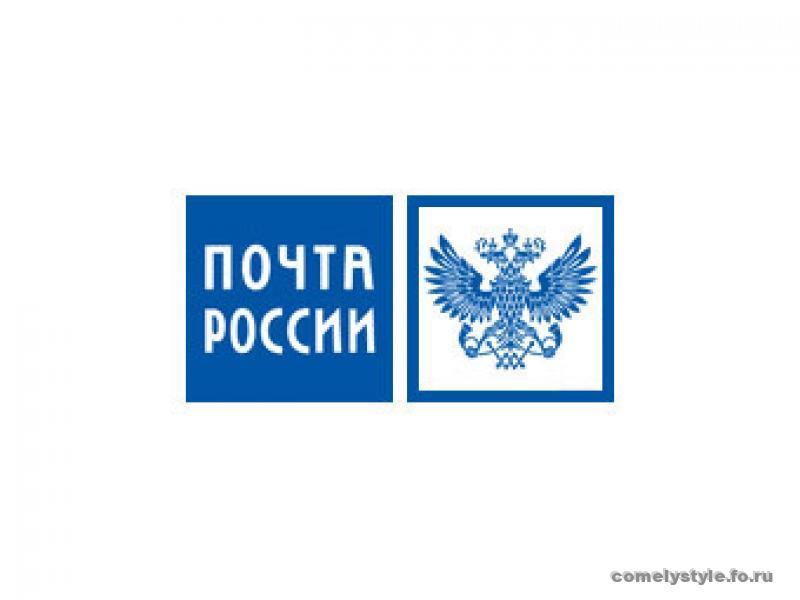 УФПС Мурманской области –филиал ФГУП «Почта России»